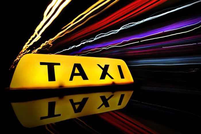 Такси в аэропорт - бесплатно!