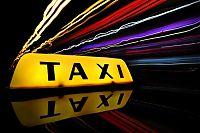 Такси бесплатно в аэропорт