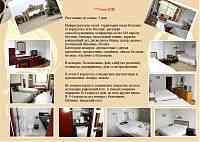 Гостиница Опен в Бэйдайхэ