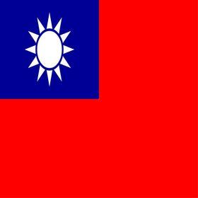 Оформление визы в Тайвань