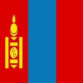 Оформление визы в Монголию
