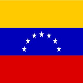 Оформление визы в Венесуэлу