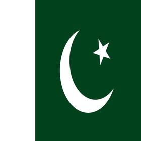 Оформление визы  в Пакистан