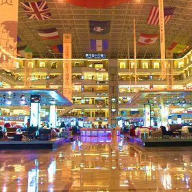 Рынки г. Гуанчжоу. (описание)