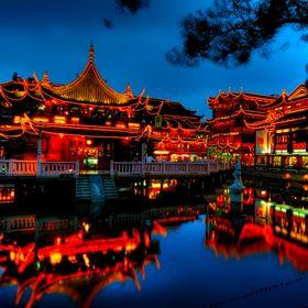 Путешествие в Китай. Шанхай