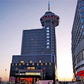 Гостиница «Шень Бо» в Хуньчуне