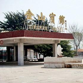 Гостиница «Золотая Гора» в Бэйдайхэ