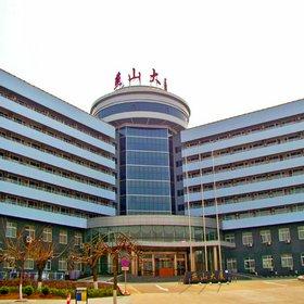 Гостиница «Яншань» в Бэйдайхэ