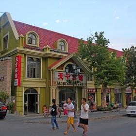 Гостиница «Морской бриз» в Бэйдайхэ