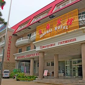 Гостиница «Приморье»