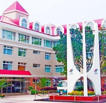 Гостиница «Fortune» (Счастье) в Бэйдайхэ