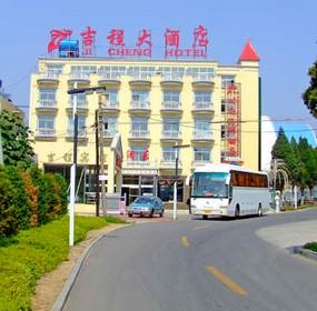 "Бэйдайхэ гостиница ""Ji Cheng"""