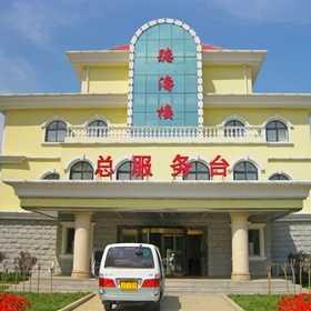 Гостиница «Волна» или Хэбэйский санаторий