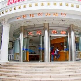 Гостиница «Золотой песок» в Бэйдайхэ