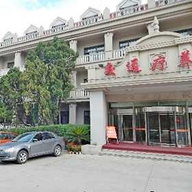 Гостиница «Транспортная» в Бэйдайхэ