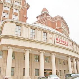 Гостиница Xinhua Holiday Inn Hotel «Холидей Синьхуа» в Бэйдайхэ