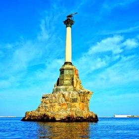 Туры в Крым в Севастополь