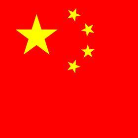 中国到俄罗斯贸易公司 (Доставка груза из Китая в Россию)