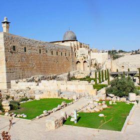 Сколько стоит отдых в Израиле