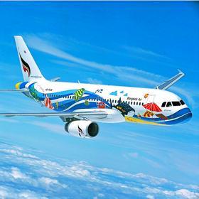 Сколько лететь из Хабаровска до Тайланда (Бангкок)