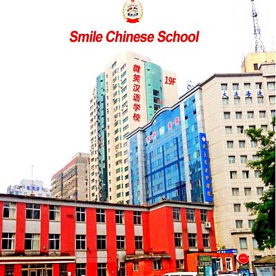 общий вид школы в Китае
