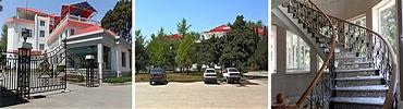 Отели Бэйдайхэ