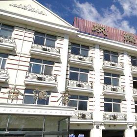 Гостиница «София» в Бэйдайхэ