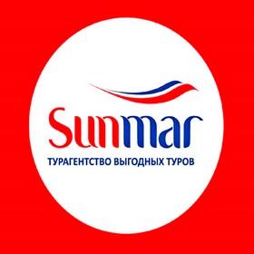 Туроператор «SUNMAR TOUR»