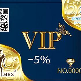 vip карта клиента магазина Зимний дворец в Суйфэньхэ