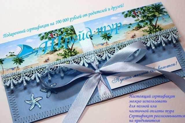 Подарки на день туризма 13