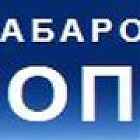 Табло он - лайн аэропорта Новый Хабаровск
