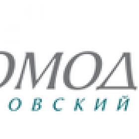 Онлайн табло аэропорта Домодедова