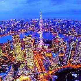Туры в Шанхай из Хабаровска