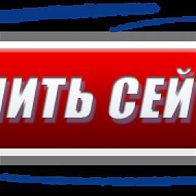 Купить путевку из Хабаровска