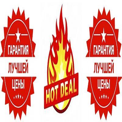 Горящие туры из Владивостока