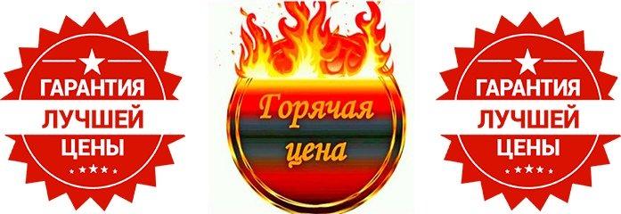Горящие туры из Петропавловск-Камчатского