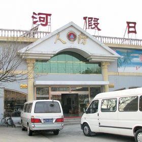 Гостиница «Лу Хэ»