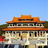 Город Аньшань