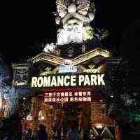 Романтик парк