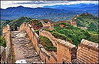 Большая китайская стена