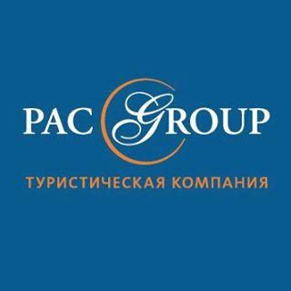 Туроператоро PAC GROUP