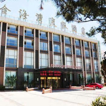 Golden Bay Resort Hotel 4*