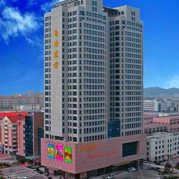 Weihai Oriental Freedom Business Center