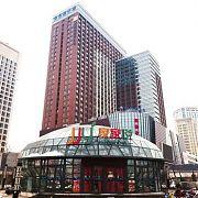 Weihai Tujia Sweetome Vacation Rentals Tourism Wharf Hotel
