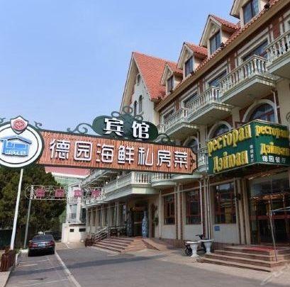 Гостиница «Дэ Юань» в Бэйдайхэ