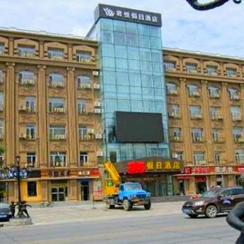 Гостиница «Цзинь Ю Е» в Хуньчуне