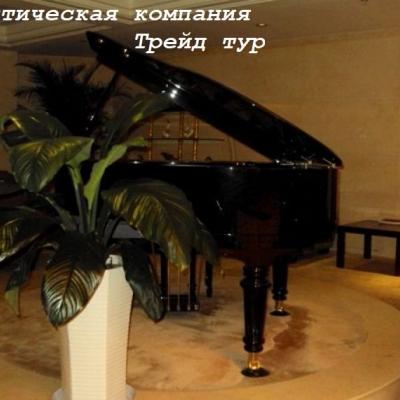 Отель Туманган