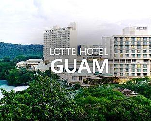 Отели Гуама