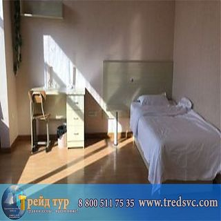 Shandong University Cultural Apartment