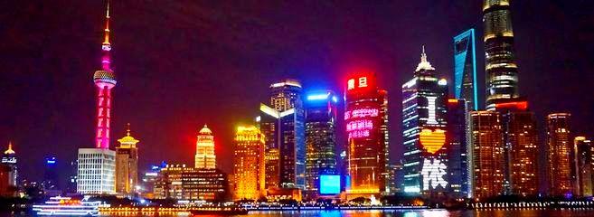 Комбинированный тур: Вэйхай + Шанхай